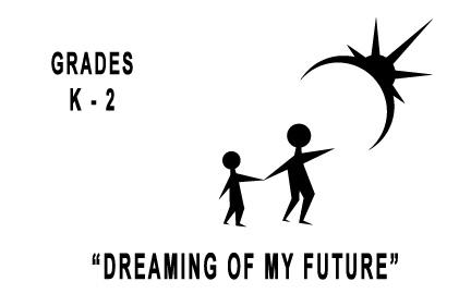 Grades K-2 (Ages 4 - 7)