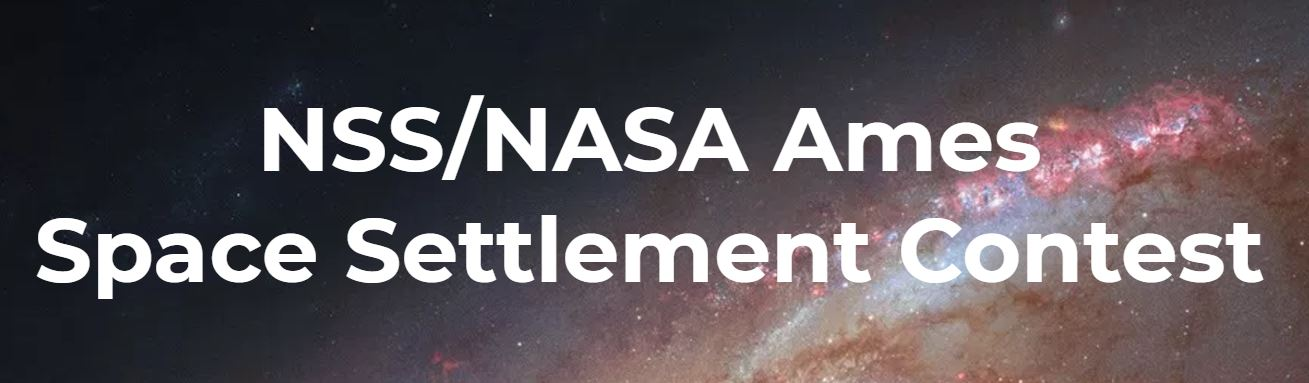 NSS/NASA Ames Space Settlement Contest logo